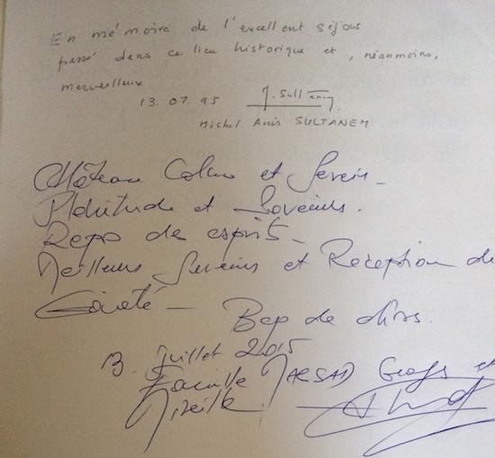 1507_Chrystelle_Tarek_guestbook review_003_Chateau de Varennes_550