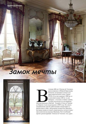 Chateau Varennes Ideas P1 Lounge Grand Salon 298x431 P2
