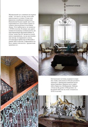 Chateau Varennes_Ideas_p4