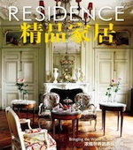Residence_luxury French Chateau_Varennes_150x170