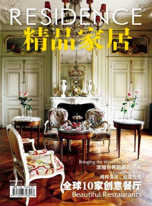 Residence_luxury French Chateau_Varennes_cover